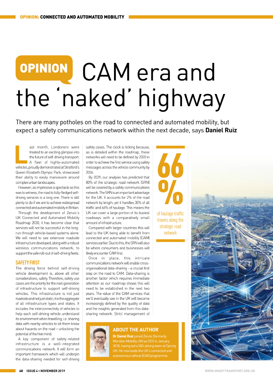 CAM era and the 'naked' highway